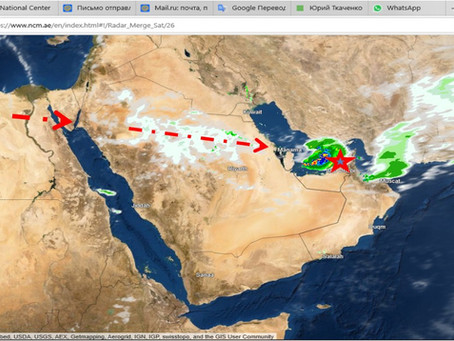 PROJECT - Green desert in the Middle East