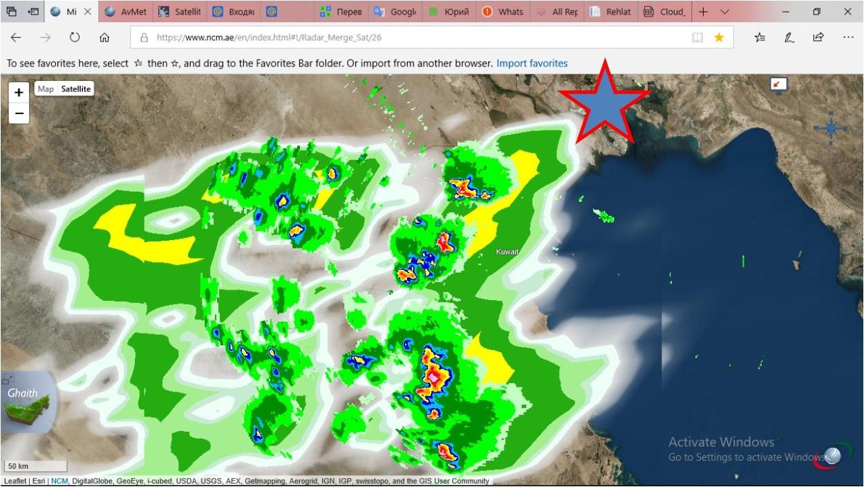 21.05.2019. 15-00 – 18-00. Saudi Arabia, Kuwait. Rainstorm, thunderstorm. Here weather generators work!