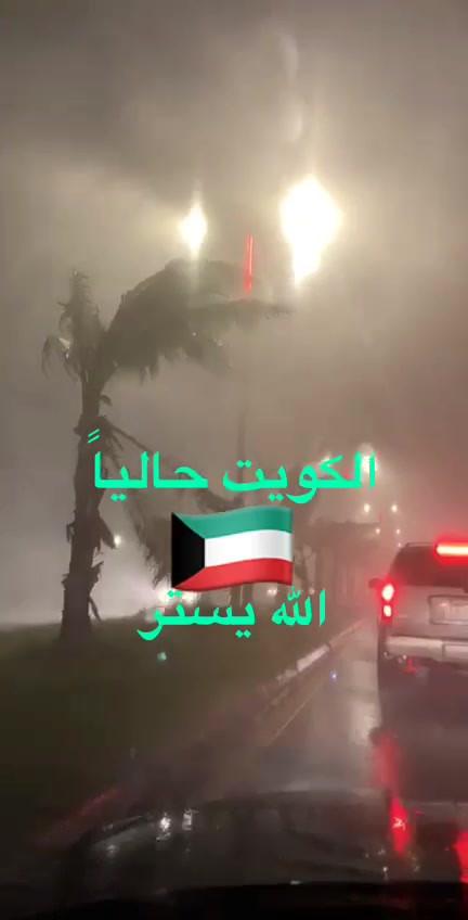 21.05.19. Kuwait last night