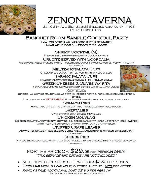 zenon-banquet-cocktail-party-1.jpg