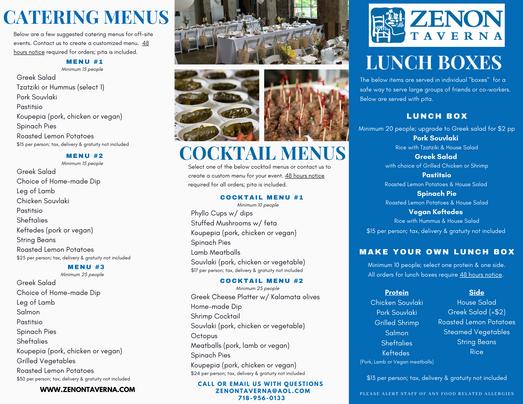 2021 catering menu pg2.png