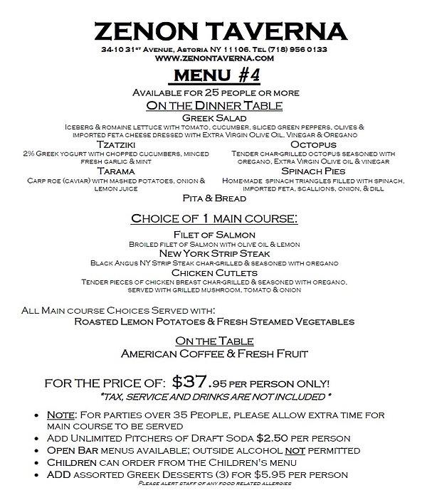 zenon-banquet-choice-menu-4-1.jpg