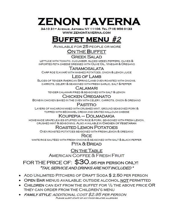 zenon-banquet-buffet-menu-2-1.jpg