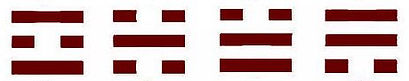 八卦符号 (3).jpg