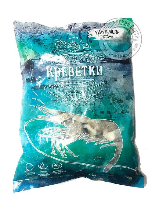Креветка королевская б/г, 1 кг
