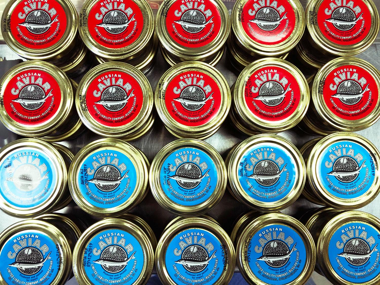 caviar_home