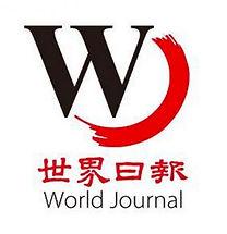 world journal.jpg
