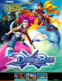 412914-dolphin-blue-arcade-front-cover