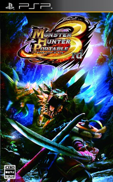 220px-Monster_Hunter_Portable_3rd.png