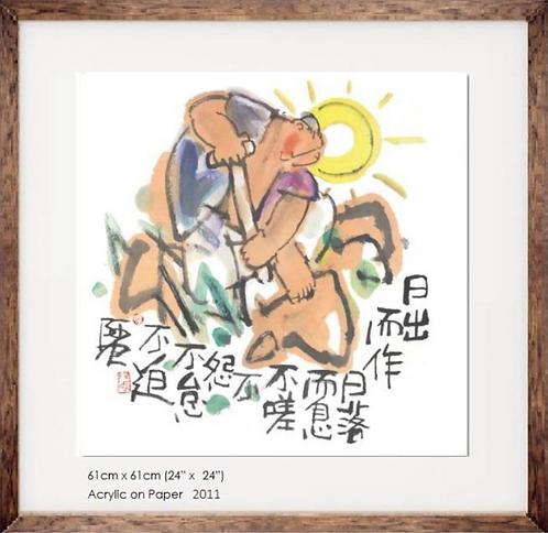 阿虫禪意水墨畫(一套四款) Ar Chung's' ink painting collection (A set of 4)