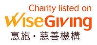 WiseGivity-Charity-color.jpg