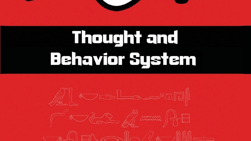 UrBan Philosophy: Thought and Behavior System - The Red Book