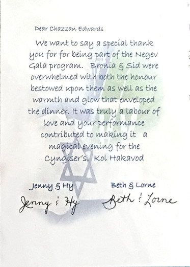 Thank You Note for Negev Gala