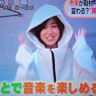 【日本テレビOha4!】布スピーカーを使ったパーカーが出ました!【クラファン中!】
