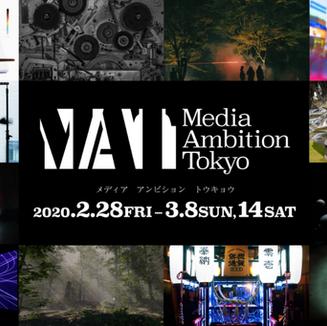 【展示】『Media Ambition Tokyo2020』と『デジタルハリウッド大学院The DAY』に出展しました!