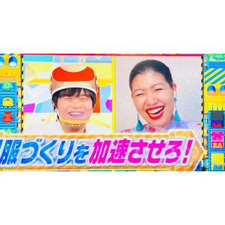 【出演】NHK Eテレ[ビットワールド](2021年2月5日放送)に出演しました!