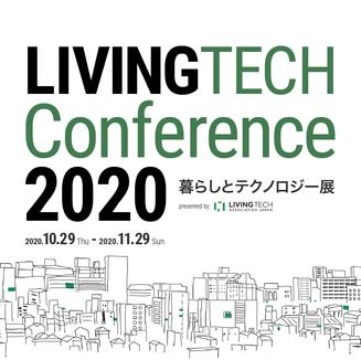 【展示】蔦屋家電+にて「LIVING TECH Conference 2020 暮らしとテクノロジー展」開催!
