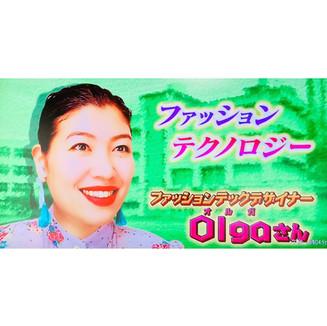 【出演】NHK Eテレ[ビットワールド](2021年1月22日放送)に出演しました!