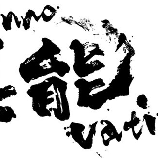 【受賞】総務省異能ベーション ジェネレーションアワード部門 企業賞