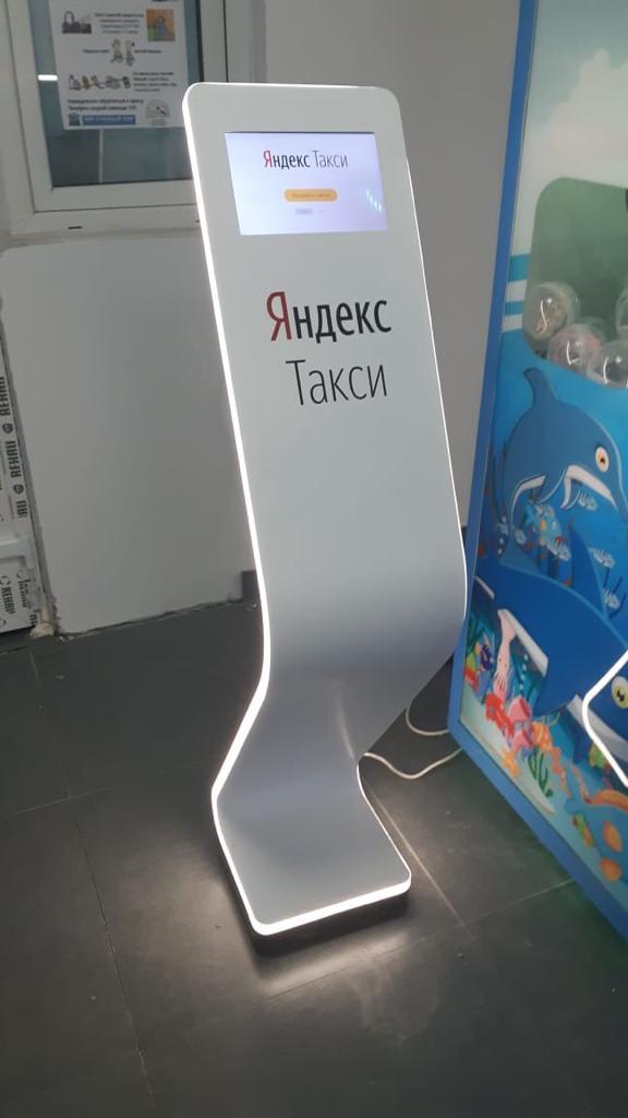 Стойка Яндекс_2