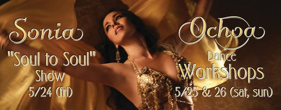 Sonia 2019 Web Banner.jpg