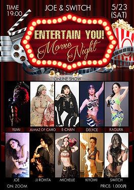 Entertain You Final 2.jpg