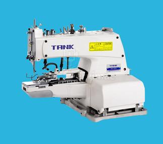 Maquina de coser industrial atraque