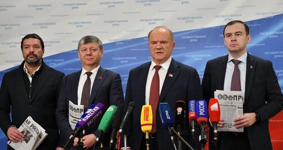 Г.А. Зюганов: «Мы в прошлом году внесли в Госдуму ряд очень важных предложений»