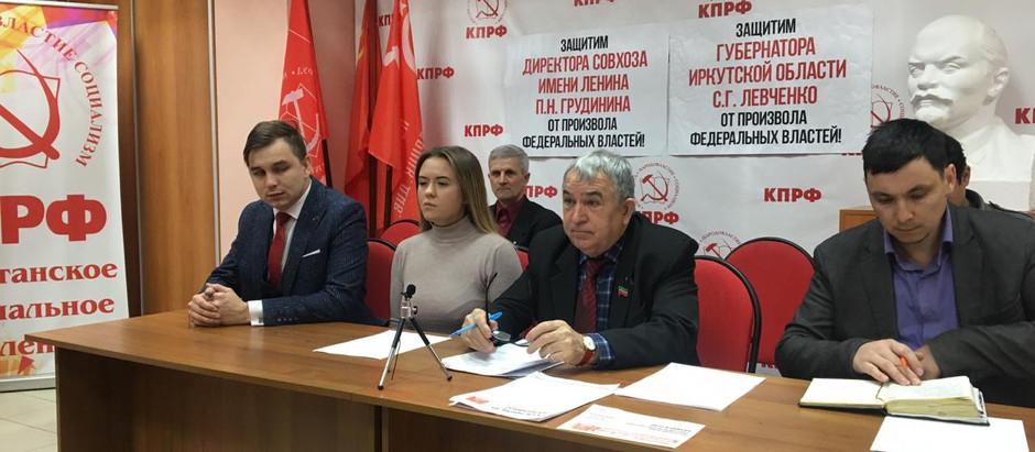 9 декабря в Рескоме ТРО КПРФ состоялась Видеоконференция с ЦК КПРФ!