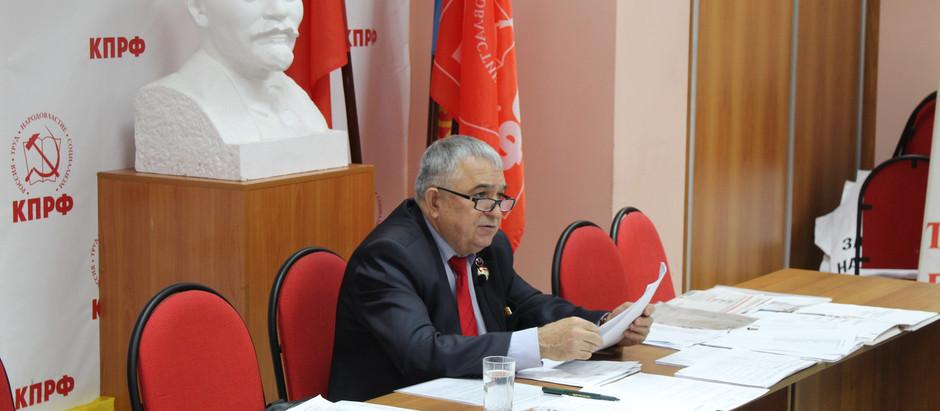 Информационное сообщение о XII совместном Пленуме республиканского комитета и КРК ТРО КПРФ