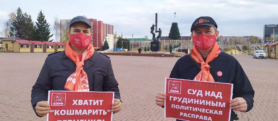 Пикеты в Альметьевске