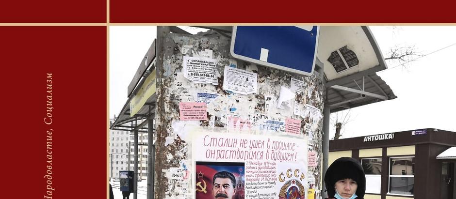 Нижнекамское местное отделение ТРО КПРФ