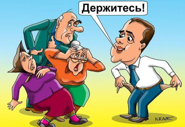 Пять за четыре» по-медведевски