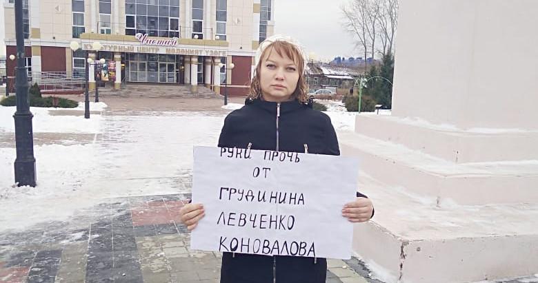 Пикет КПРФ в Чистополе!