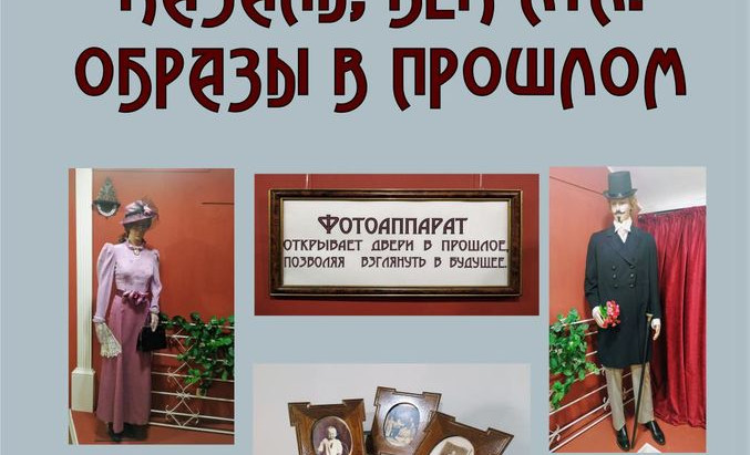 В Доме-музее В.И.Ленина открылась выставка «Казань, век XIX.
