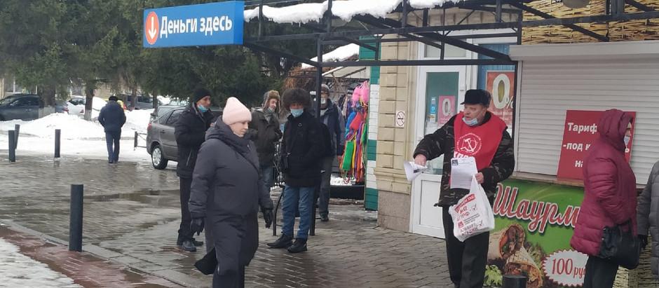 Нижнекамское МО ТРО КПРФ