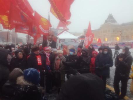 97-ая годовщина со дня смерти В.И. Ленина