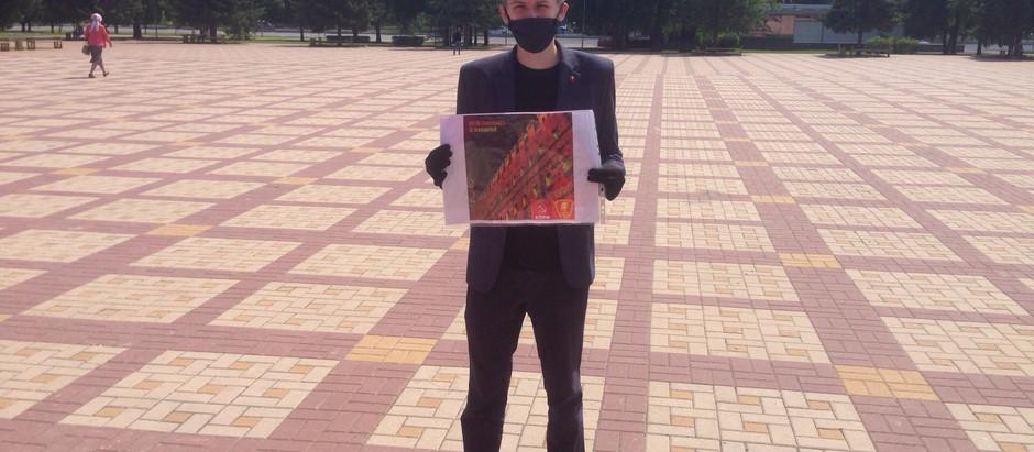 Комсомол Татарстана сказал решительное «НЕТ» провластным поправкам в конституцию!