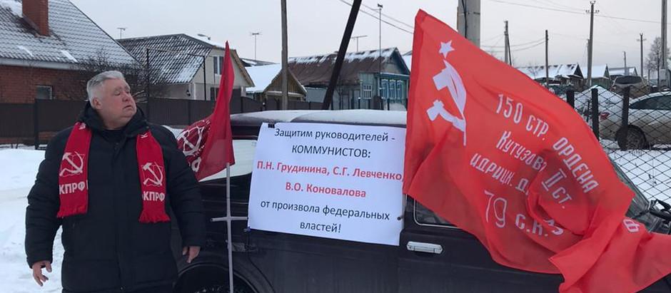 Пикет КПРФ в Бугульме!