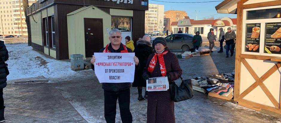 14 декабря КПРФ Нижнекамска провели пикеты в защиту П.Н.Грудинина, С.Г.Левченко, В.О.Коновалова