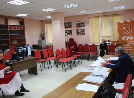 Семинар Совещание ТРО КПРФ