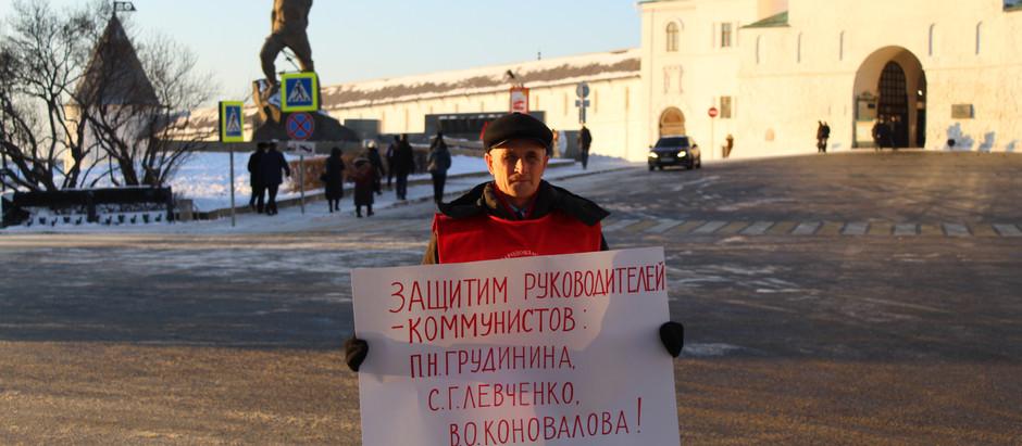 В защиту красных коммунистов!