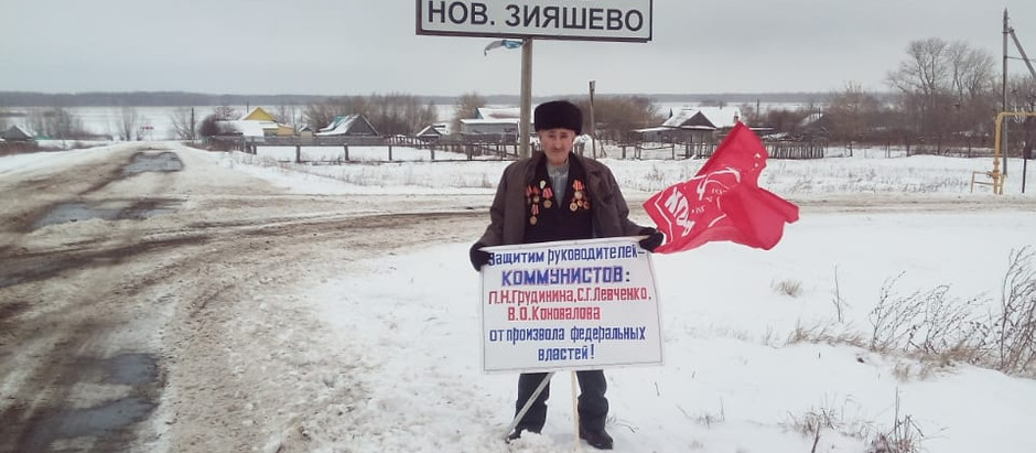 Руки прочь от Грудинина и руководителей коммунистов!