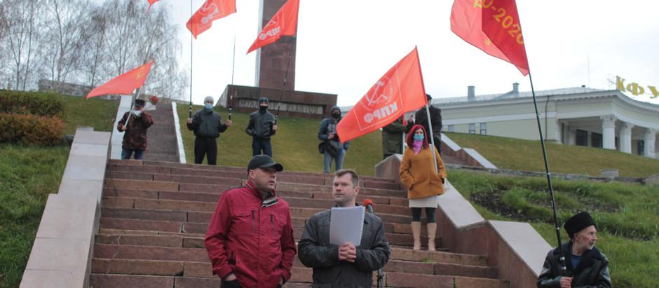 В Казани состоялся митинг посвященный 103-ей годовщине Великой Октябрьской Социалистической Революци