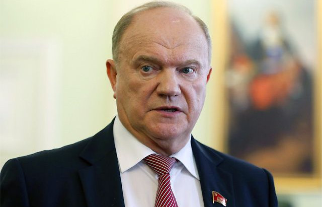 Г.А. Зюганову вручен Орден «За заслуги перед Отечеством» IV степени
