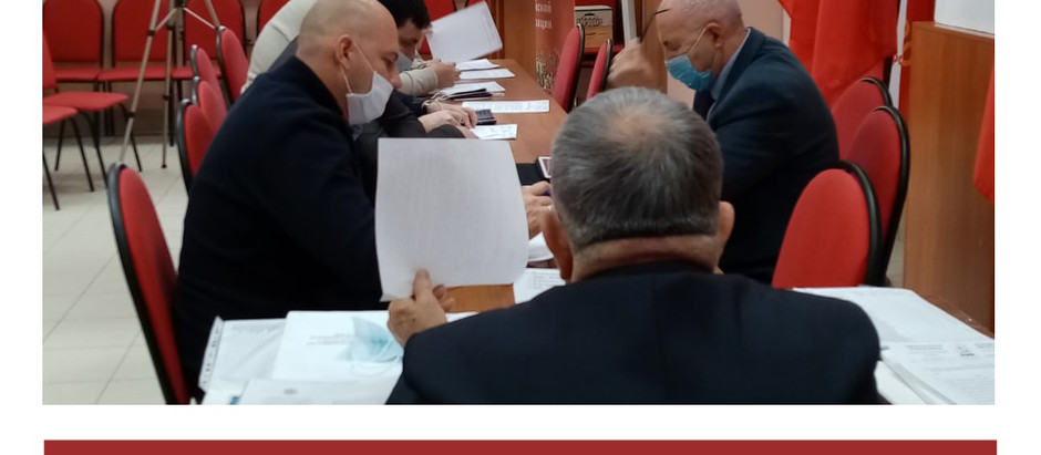 Заседание Бюро Комитета ТРО КПРФ