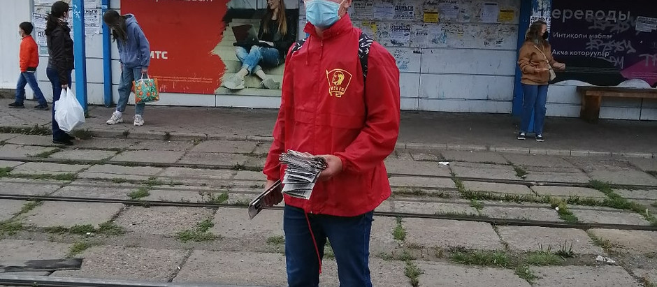 Рабочая поездка актива ТРО ЛКСМ РФ в Набережные Челны