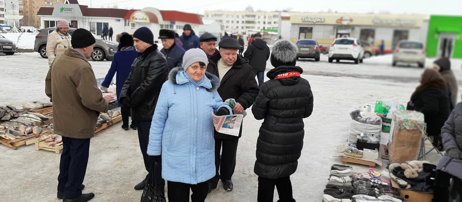 Пикеты КПРФ в Нижнекамске!