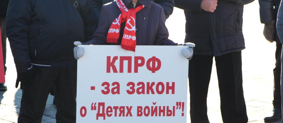 Митинг и собрание КПРФ в Нижнекамске!