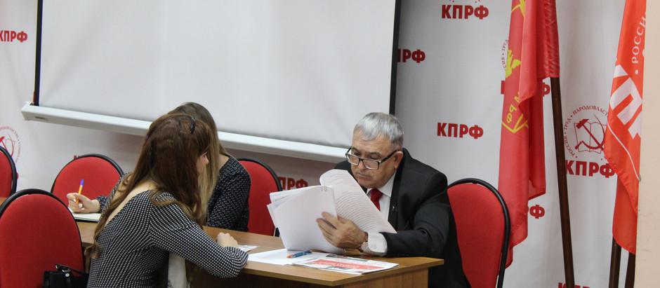 Прием граждан депутатом Госсовета РТ Миргалимовым Х.Г.